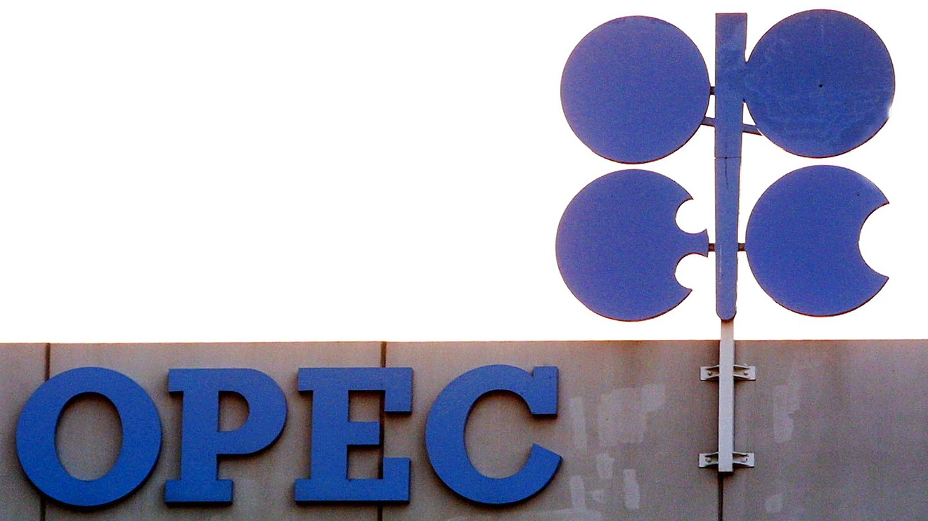 opec-and-allied-nations-extend-nearly-10-million-barrel-per-day-oil-output-cut-by-a-month