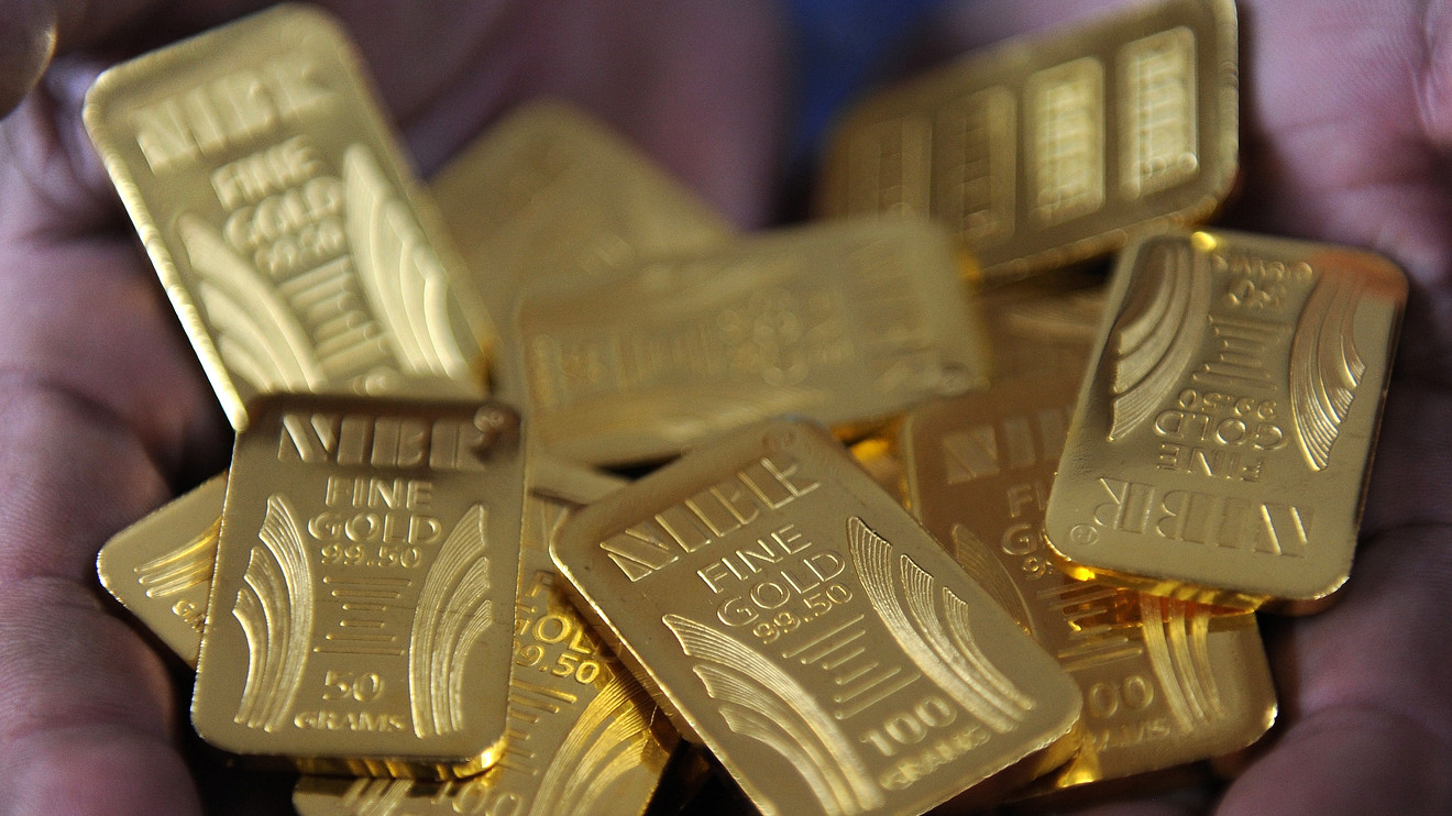 metals-stocks:-gold-prices-pop-higher-thursday,-erasing-losses-as-investors-key-in-on-powell's-jackson-hole-speech