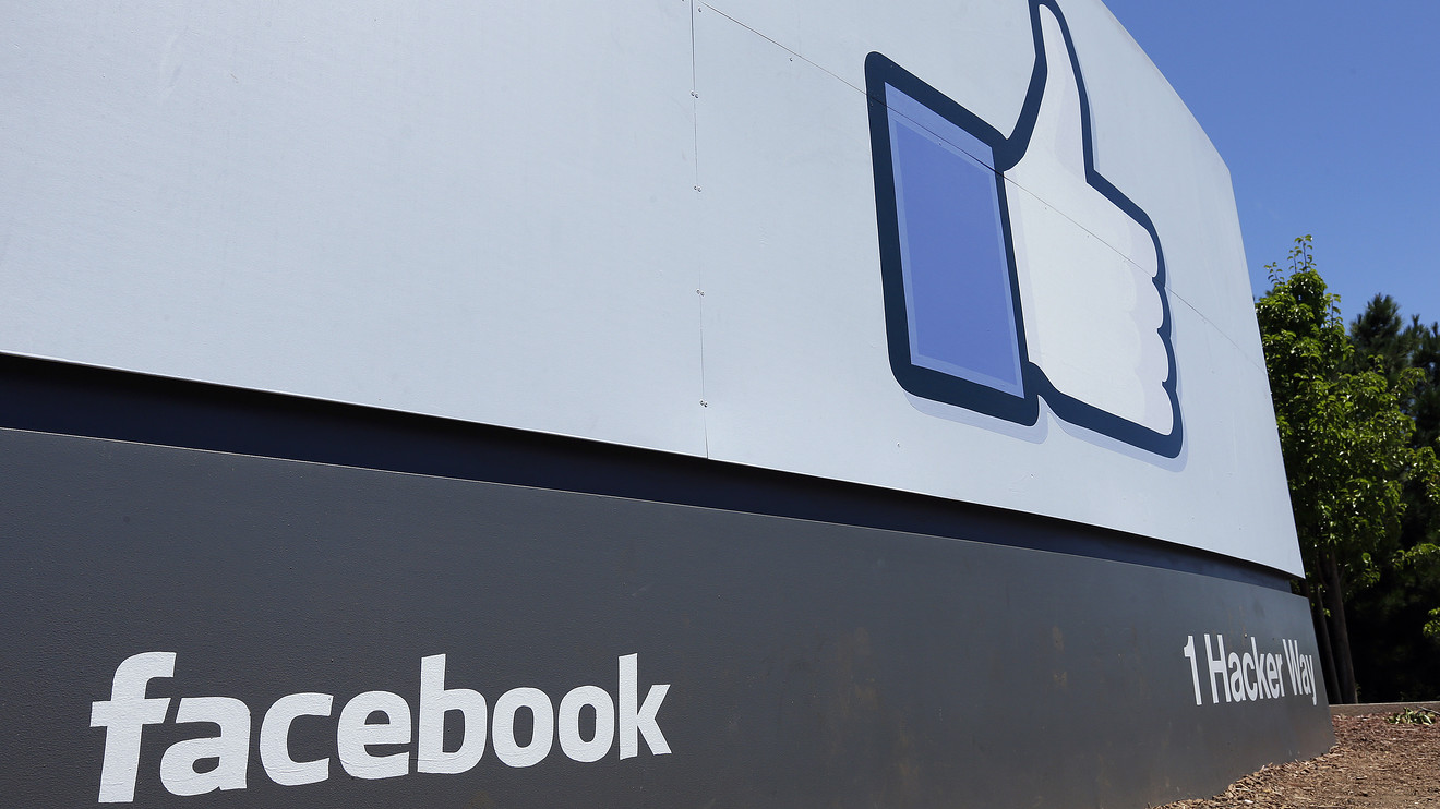 the-wall-street-journal:-ftc-antitrust-suit-against-facebook-could-come-by-year's-end
