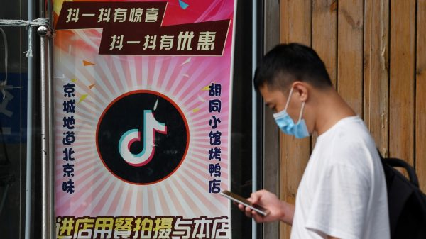 the-us.-behaved-like-a-'gangster'-to-'rob'-tiktok-from-china-and-beijing-has-'no-reason'-to-approve-the-deal:-chinese-media
