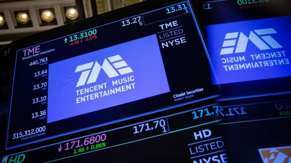 :-china's-tencent-music-announces-new-ceo-and-chairman