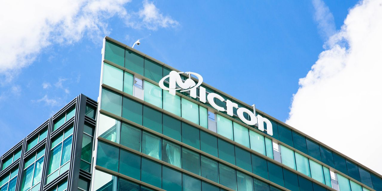 earnings-results:-micron-expects-memory-demand-to-remain-strong,-will-sell-utah-plant-to-texas-instruments