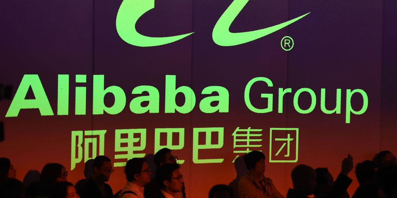 the-wall-street-journal:-china-to-probe-ties-between-financial-institutions,-regulators-and-private-firms-including-alibaba's-ant